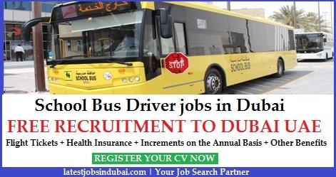 STS Dubai Careers