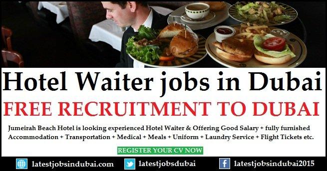 Jumeirah Beach Hotel Dubai Waiter Jobs