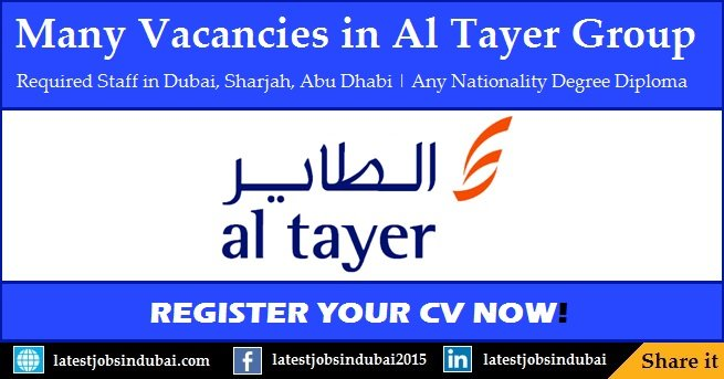 Al Tayer Careers