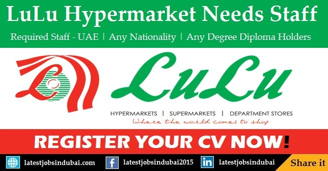LuLu Hypermarket Careers 2019 Opportunities Latest Openings